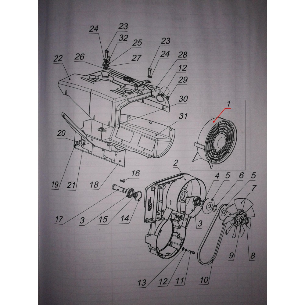 Воздухозаборник вентилятора С40500004