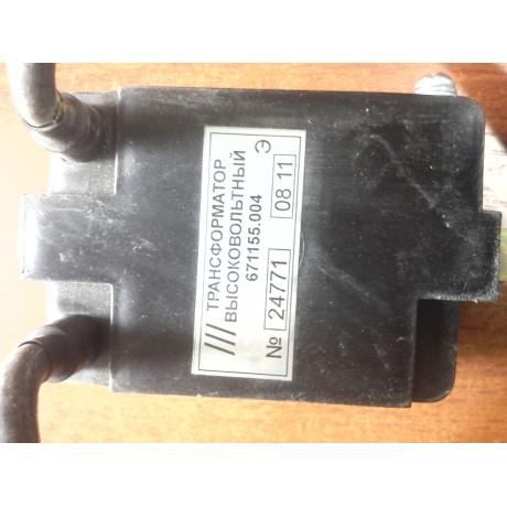 Трансформатор высоковольтный 671155.004