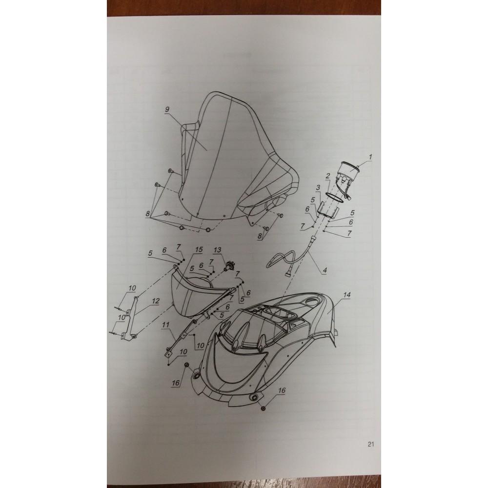 Накладка бензобака L10100304