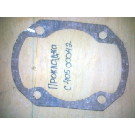 Прокладка под цилиндр С40500042