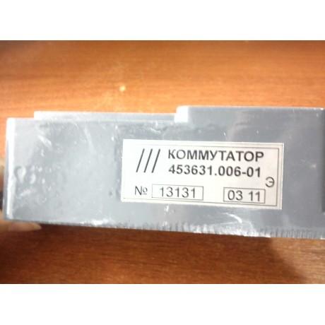 Коммутатор 4 пров. 453631.006-01
