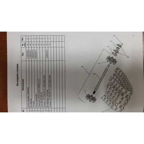 Гусеница ЛГР 026000 Тикси