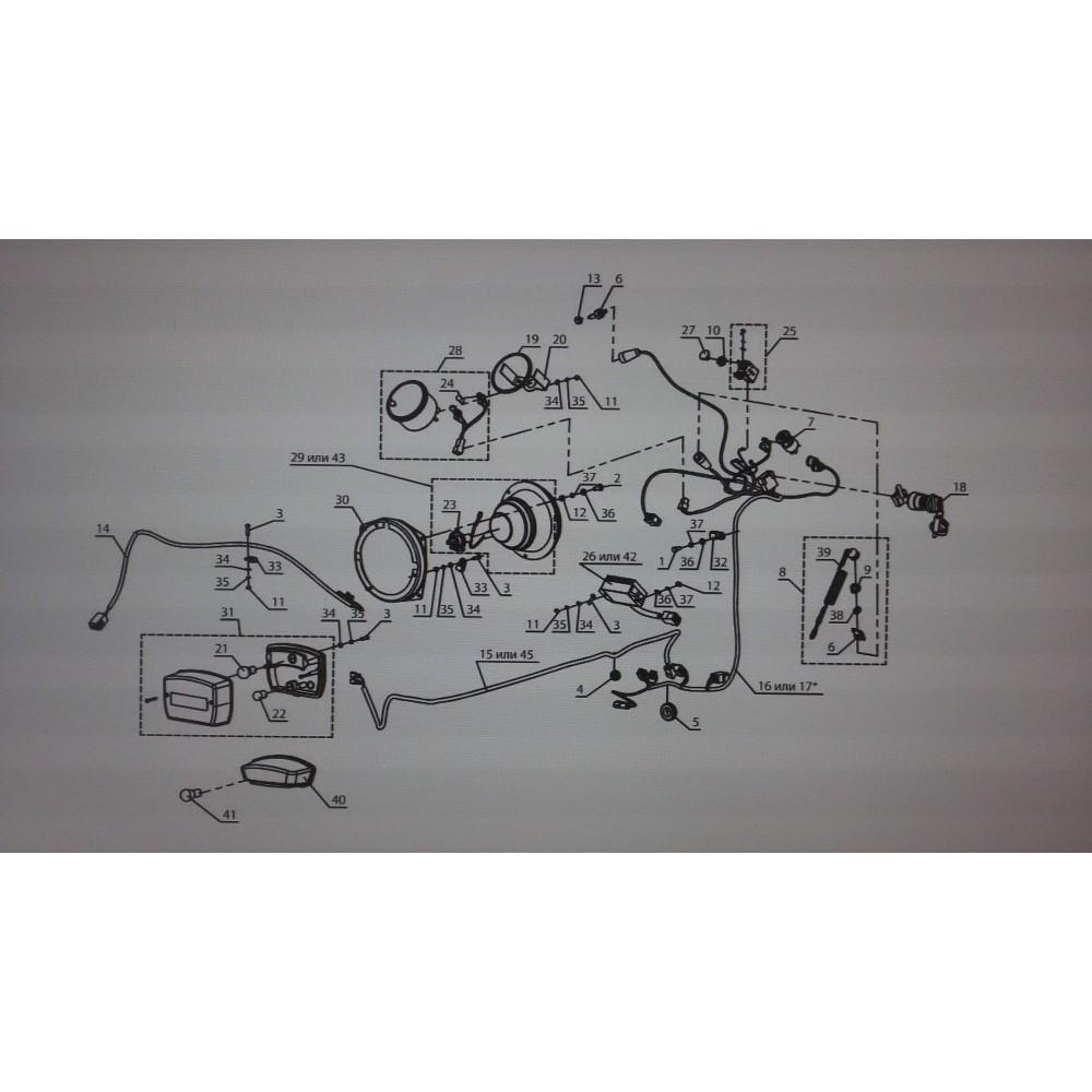 Выключатель экстренного останова со шнуром С40900050