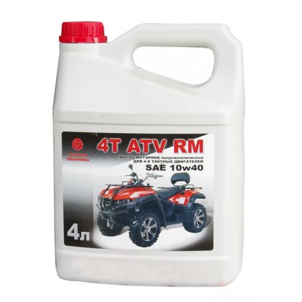 Масло ATV RM- 4T- 4л.