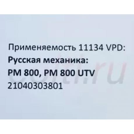 Ремень вариаторный Optibelt 11134