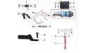 Лебедка, прицеп и фаркоп/UTV800