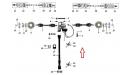 Система переднего привода (до 10.2017)/UTV800