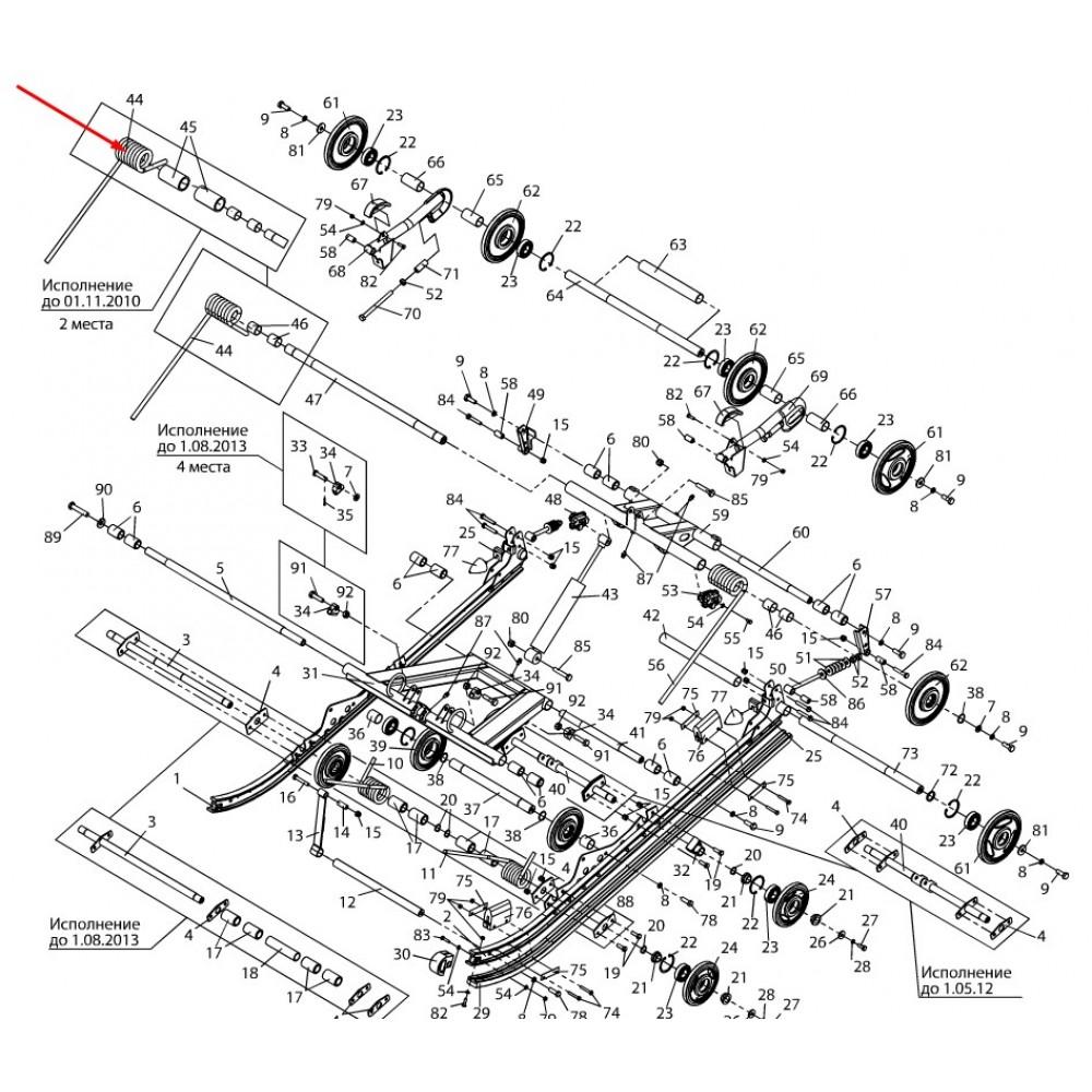 Пружина задняя правая длинная С40200615-01